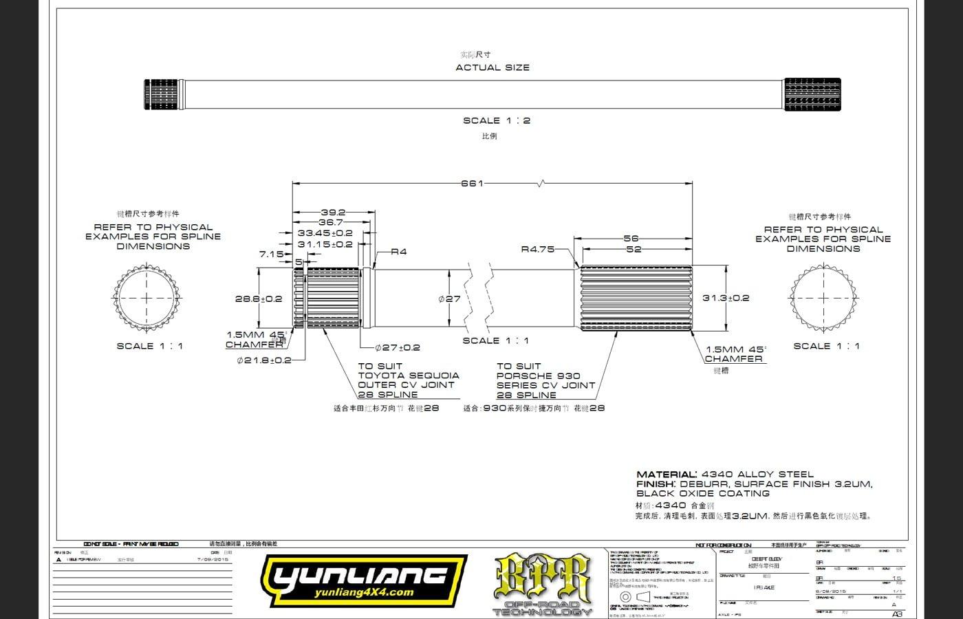 CAD Drafting 2